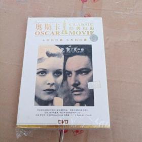 奥斯卡经典电影 国防大机密 DVD   未拆封 外盒圧破