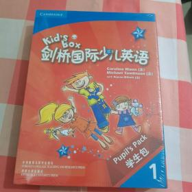 剑桥国际少儿英语学生用书.1 = Kid's Box Pupil's Book 1【全新未拆封】