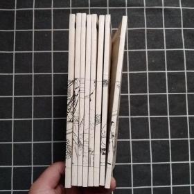 豆棚闲话系列(全八册)