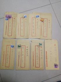 山东省兖州县革命委员会科学技术委员会实寄给罗在统的信封8个——內有资料