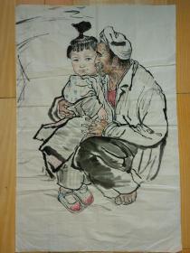 刘文西,画稿,保真,97×63
