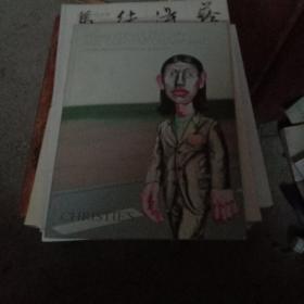 香港佳士得2014-亚洲二十世纪及当代艺术 晚间拍卖
