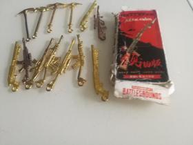 儿童玩具小枪及工具(绝地求生-刺激战场)