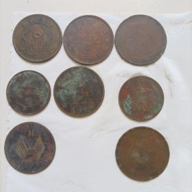 大清铜币 民国双旗币八枚