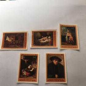 苏联邮票 1976年 荷兰画家伦勃朗诞生370周年 5枚全 新票
