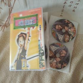 通灵王vcd光盘光碟第一二部30碟片64集全少见(第一部没盒子,只有第二部的盒子装在一起,有目录国语发音)
