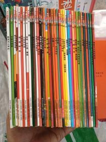 汉声数学图画书·第一辑至第四辑(1-41少11.31.38)三十九本合售