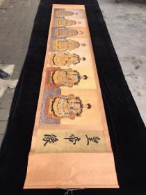 清 (皇帝像 )大长卷画  材质:绢布 卷画尺寸:400×71厘米左右 画芯尺寸:324×62厘米左右