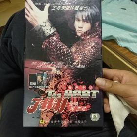 周杰伦—音乐全记录(3CD+3VCD)书签海报