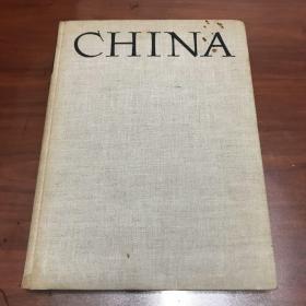 德文版 中国1957 china 布面精装 共收录照片148幅 手绘地图3幅 孔网孤本