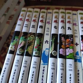 龙珠(39册合售,不重复)