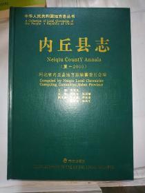 株洲年鉴.2004