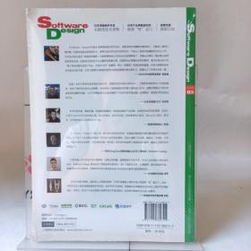 Software Design 中文版 03