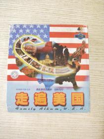 走遍美国VCD13片装(已测试品质好,售出不退)