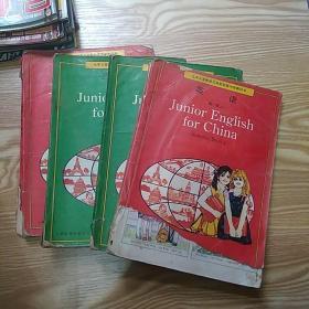 九年义务教育三年制初级中学教科书 英语(第一册 上下、第二册上下。)