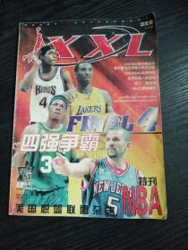 四强争霸NBA特刊(2002年第二期)