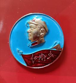 毛主席像章(革命委员会成立纪念  红卫兵  江苏造船厂)
