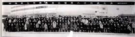 中国民主同盟黑龙江省第六次代表大会