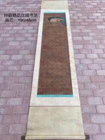 (151-230年[1]),字元常,豫州颍川郡长社县(今河南省长葛市)人。三国时期魏国重臣,著名书法家。