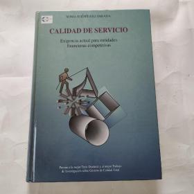 CALIDAD DE SERVICIO EXⅰgencia actua1para entiades financieras competitivas
