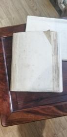 民国老宣纸(每张100元)