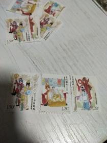 戏剧 邮票3枚一套