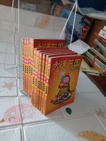 大话三国之四格漫画(9-14.16.17.19-21)11册合售