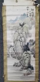 武汉大学教授,著名美学家,刘纲纪山水画作品