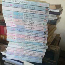 笑猫日记20本