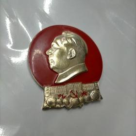 毛主席像章 九大时期毛主席像章