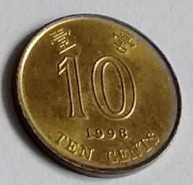 1998年香港硬币紫荆花壹毫