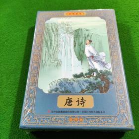 唐诗三百首彩色连环画有声伴读全彩图彩色连环画全套12册珍藏版传统文化小人书经典