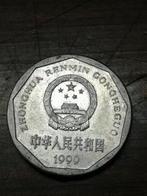 1999年1角硬币23枚(可単售)
