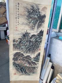 吴凤章 国画