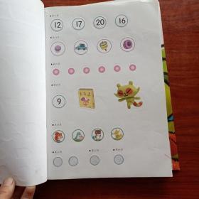 阶梯数学 1-5阶全五册