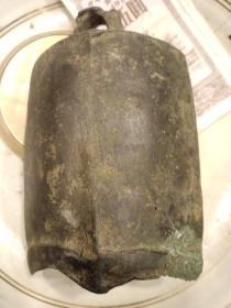 乡下收老物件,材质铜,距今1000年以上。应该是汉至辽金元的,口沿有一处修,介意者勿拍。重605g.