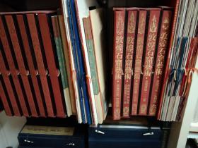 敦煌石窟艺术全集(全22卷)