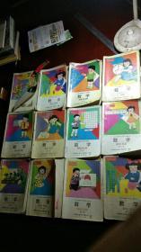 九年义务教肓六年制小学教科书数学全12册
