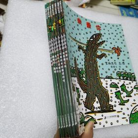 蒲蒲兰绘本馆:宫西达也恐龙系列(全7册)你看起来好像很好吃、我是霸王龙、最爱的是我、永远永远爱你、我爱你、你真好、遇到你真好