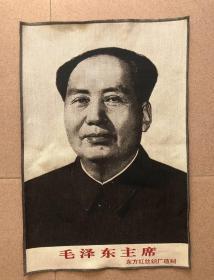 毛主席画像文革刺绣织锦绣丝织画红色收藏画