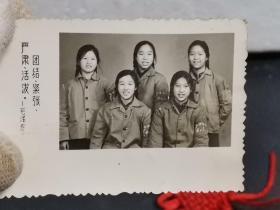 老照片:带毛主席语录和红小兵袖标的老照片