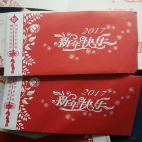 2017年生肖鸡 纪念章封套卡(不含纪念章) 上海造币厂