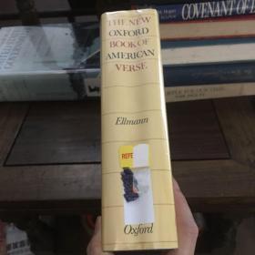 The new Oxford book of American verse 新牛津美国诗歌全书