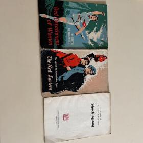 现代芭蕾舞剧《红色娘子军》的故事、现代京剧《红灯记》 《沙家浜》的故事(英文版,三册合售)