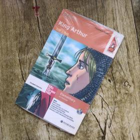 亚瑟王传奇:新东方大愚英语读物类丛书,内附光盘