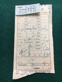 火车票收藏:火车票代用票,北京—邯郸(1988.11.7)一张揭薄火车票(邯郸—北京南)