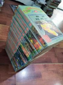 卫斯理科幻小说珍藏集(1.3.4.6.7.8.9.10.11.13.14.15.16.17.18.19.20.21.22.23.24.25)共22本合售(1999年1版1印)