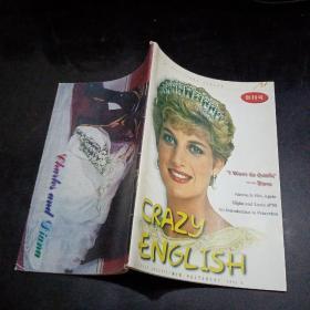 《疯狂英语》CRAZY ENGLISH 创刊号 1996年4月出版