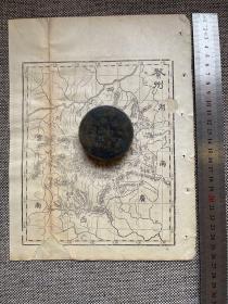 清代或者民国老地图《贵州省地图》一份,26*20厘米,贵州史料实拍现货