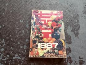 1987年画缩样